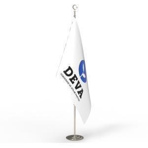 Deva Partisi Makam Bayrağı